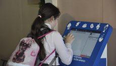 В Смоленске все больше школ внедряют электронные карты