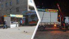В центре Смоленска снесли 11 ларьков