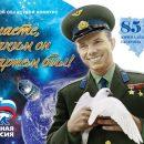 https://smolensk-i.ru/society/v-smolenske-podvedut-itogi-kosmicheskogo-konkursa_280612