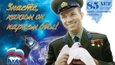 В Смоленске подведут итоги «космического» конкурса