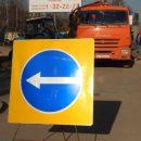 https://smolensk-i.ru/auto/v-tsentre-smolenska-perekryili-dvizhenie-transporta_295769