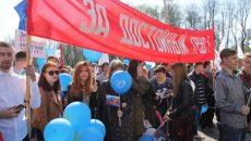В Смоленске 1 мая установят контрольно-пропускные пункты