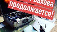 В Смоленске стартовал новый набор волонтёров для поисков Владислава Бахова