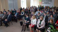 В Смоленске стартовал региональный конкурс «Учитель года»