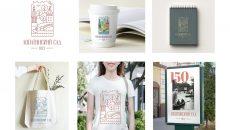 В Смоленске объявили онлайн-голосование по выбору логотипа «Лопатинского сада»