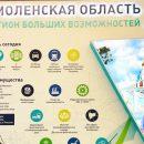 https://smolensk-i.ru/auto/top-novostey-smolenska-za-3-aprelya-2_279715
