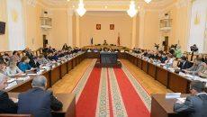 В Смоленске начали формировать новый состав Общественной палаты