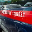 https://smolensk-i.ru/other/smolenskie-sledovateli-provodyat-proverku-po-faktu-gibeli-14-letney-devochki-v-reke_287273