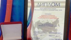 Школа из Смоленска вошла в 500 лучших образовательных организаций России