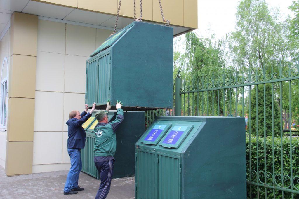 15.05.2019 - установка контейнеров раздельного сбора ТКО в Лопатинском саду_1