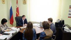 В Смоленске планируют создать областной молодежный центр
