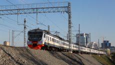 Смоленские многодетные семьи получили 20-процентную скидку на проезд в поездах