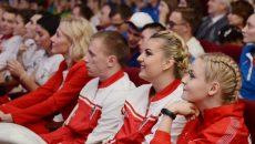 В Смоленске состоялось открытие XXII Всероссийского Фестиваля студентов вузов физической культуры