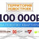 https://smolensk-i.ru/business/v-smolenske-proydyot-vyistavka-territoriya-novostroek_284803