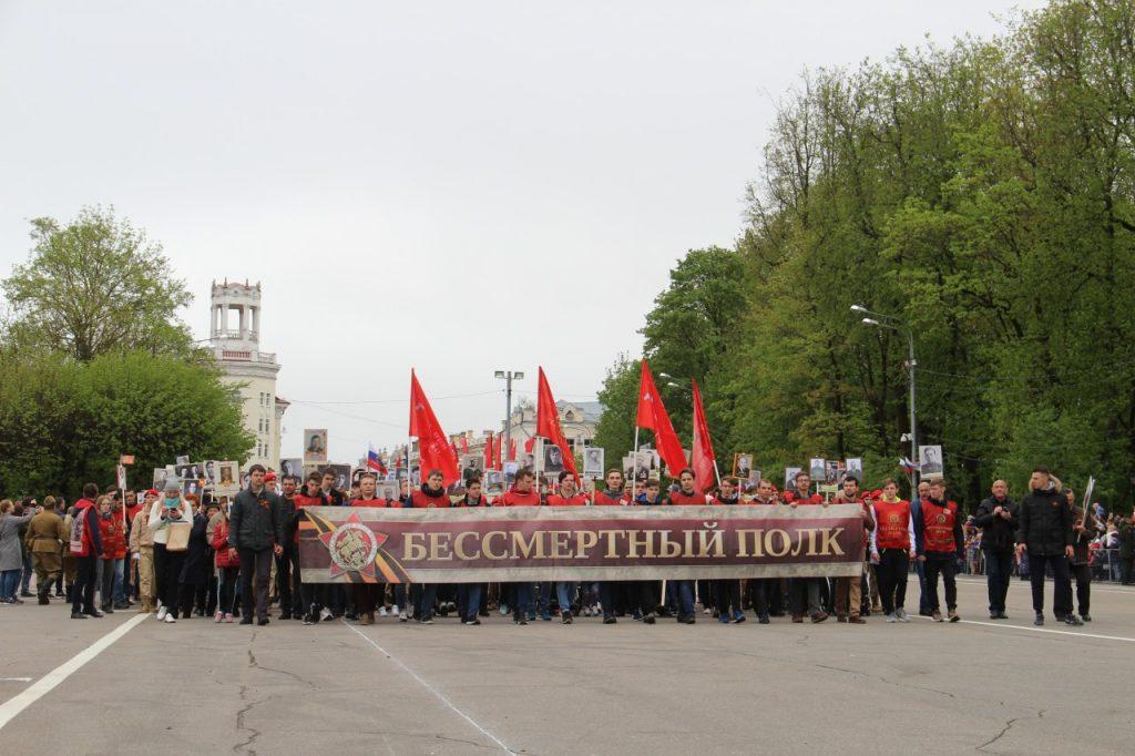 Бессмертный полк-2019 в Смоленске (2)