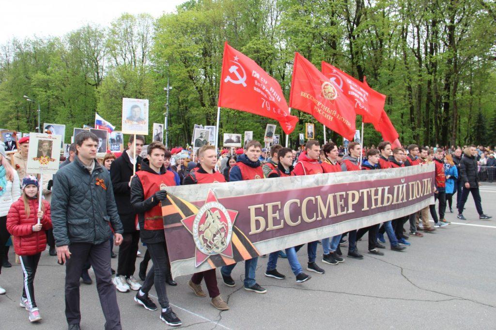 Бессмертный полк-2019 в Смоленске (3)