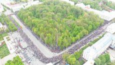 В Смоленске появились фото и видео шествия «Бессмертного полка» с высоты птичьего полета