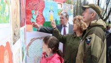 Под Смоленском прошла патриотическая акция «Краски Победы»
