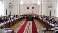 Смоленская облдума утвердила ещё треть нового созыва Общественной палаты региона