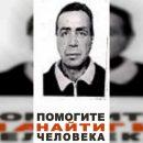 https://smolensk-i.ru/society/v-smolenske-zavershenyi-poiski-propavshego-muzhchinyi_284269