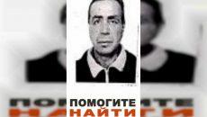 В Смоленске завершены поиски пропавшего мужчины