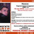 https://smolensk-i.ru/society/v-smolenske-iz-oblastnoy-bolnitsyi-propal-muzhchina_284670