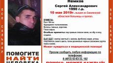 В Смоленске из областной больницы пропал мужчина