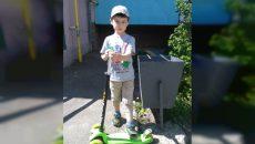 В Смоленске потерялся маленький ребёнок