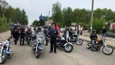 В Смоленске байкеры открыли мотосезон