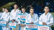 В Смоленске открылся межрегиональный турнир по дзюдо