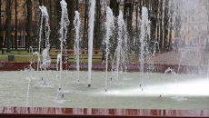 Стало известно о погоде в Смоленске в последний день весны
