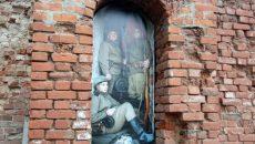 На крепостной стене в Смоленске появились изображения ко Дню Победы