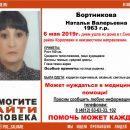 https://smolensk-i.ru/society/v-smolenske-propala-zhenshhina-2_284659