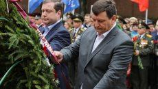 В Смоленске состоялся митинг, посвященный 74-летию Победы