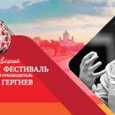 https://smolensk-i.ru/authority/v-smolenske-vyistupit-simfonicheskiy-orkestr-mariinskogo-teatra-pod-upravleniem-valeriya-gergieva-2_284182