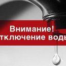 https://smolensk-i.ru/gkh/v-smolenske-10-domov-na-dvuh-ulitsah-ostavili-bez-holodnoy-vodyi_284874