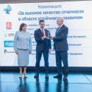 https://smolensk-i.ru/society/rostelekom-stal-pobeditelem-v-nominatsii-za-vyisokoe-kachestvo-otchetnosti-v-oblasti-ustoychivogo-razvitiya_286774