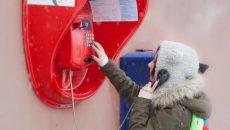 «Ростелеком» отменил плату за междугородние телефонные звонки с таксофонов