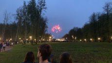 В Смоленске официально открыли парк «Соловьиная роща»