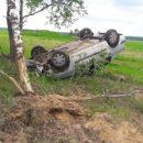 https://smolensk-i.ru/auto/stali-izvestnyi-podrobnosti-avarii-s-letayushhey-inomarkoy-pod-smolenskom_286741