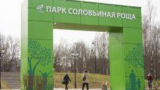 В Смоленске стартовала концертная программа в парке «Соловьиная Роща»