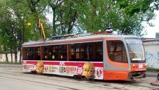 В центре Смоленска сломался трамвай