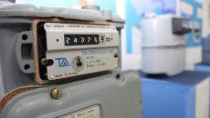 Смоленские предприятия-должники рискуют остаться без газа