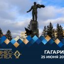 https://smolensk-i.ru/business/pod-smolenskom-sostoitsya-mezhregionalnyiy-etap-natsionalnoy-premii-biznes-uspeh_289052