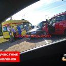 https://smolensk-i.ru/auto/stali-izvestnyi-podrobnosti-zhestkoy-avarii-na-okruzhnoy-v-smolenske-2_290332
