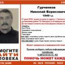 https://smolensk-i.ru/society/v-smolenske-tragicheski-zavershilis-poiski-70-letnego-muzhchinyi_288103