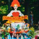 https://smolensk-i.ru/authority/v-v-smolenske-proshel-mnogonatsionalnyiy-festival_288762