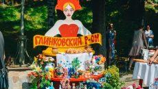 В Смоленске прошел «многонациональный фестиваль»