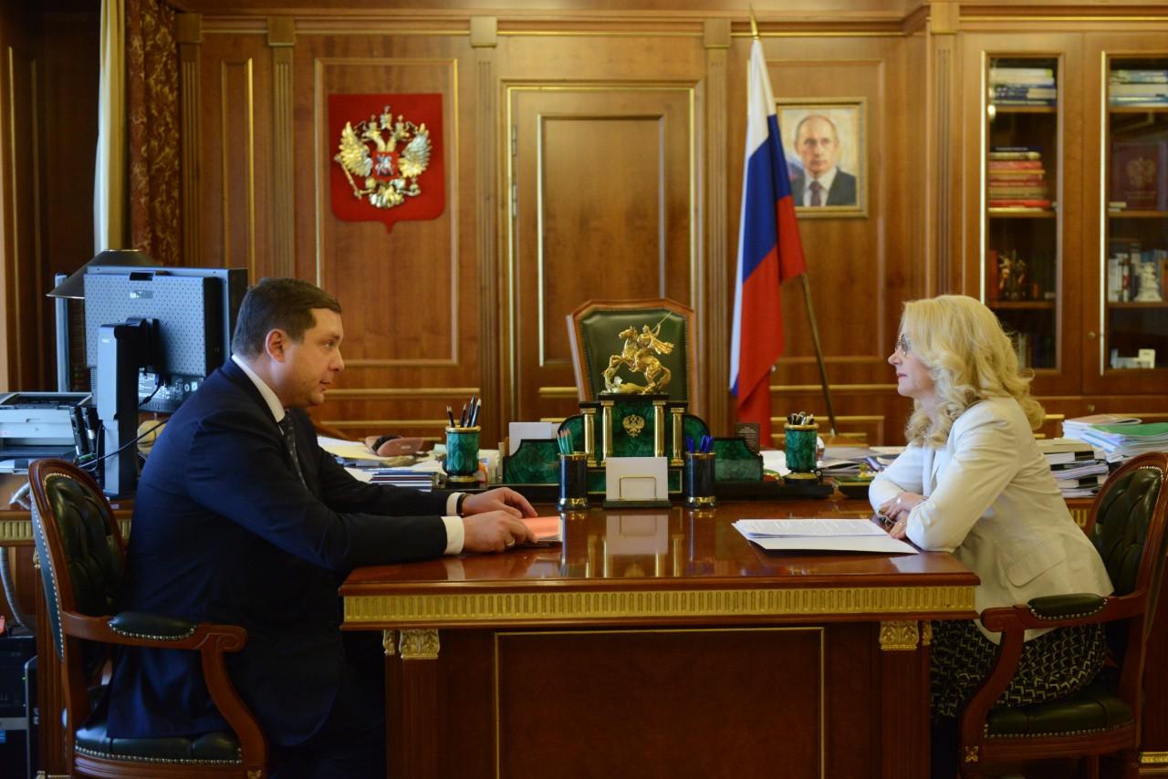 Алексей Островский обсудил с Татьяной Голиковой строительство медицинских учреждений в Смоленской области