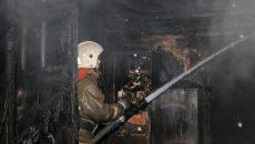 Жуткий пожар в Смоленске сняли на видео
